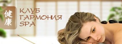Лечебный массаж ясенево недорого