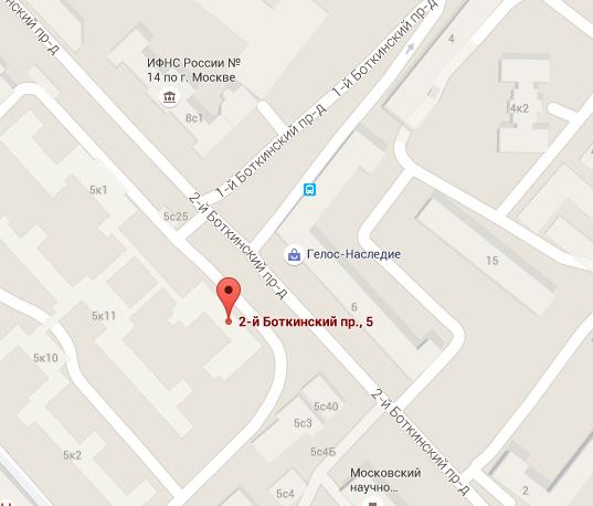 Больница ран в петербурге