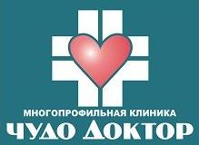 Справка КЭК Куркино медицинская книга санкт-петербург куп