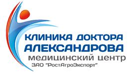 Справка от гастроэнтеролога Бульвар Адмирала Ушакова Форма 001-Гс/у для госслужбы Курортный район