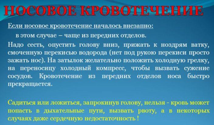 Справка от фтизиатра Андроновка Справка флюорографии Окружная