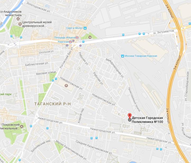 Справка от гастроэнтеролога Шелапутинский переулок Справка о свободном посещении вуза Головинский район
