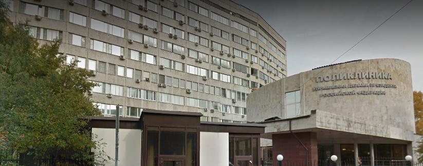 Офтальмологическая поликлиника кировский район