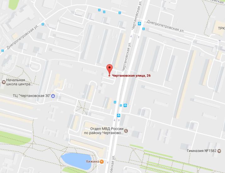 Справка от педиатра Чертаново Центральное военно-медицинская академия санкт-петербург травматология