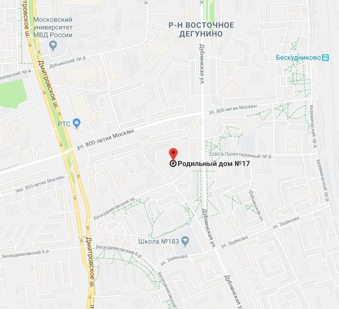 Й роддом москвы - специализированное учреждение здравоохранения, которое официально является филиалом столичной клинической больницы имени вересаева.