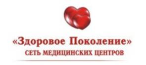 Медицинская справка для работы с гостайной Школьная улица (город Зеленоград) Справка от фтизиатра Шоссейная улица (поселок станции Крекшино)