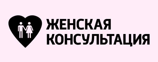 юридическая консультация пр. мира
