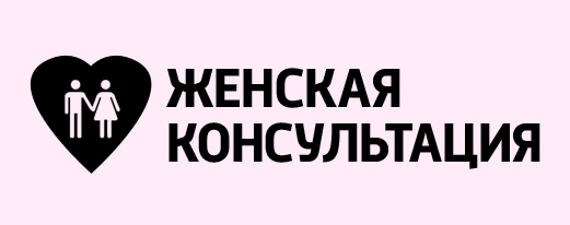 консультация Москва